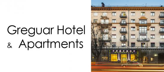 отель «Greguar Hotel & Apartments»